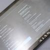 kiano-intelect-00041
