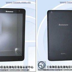 Lenovo pracuje nad nowymi tabletami – A7600 i A5500