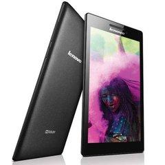 Lenovo Tab 2 A7-10 debiutuje w sprzedaży w cenie zaledwie $80