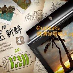 Lenovo Yoga Tab 3 z obrotowym aparatem i pojemną baterią