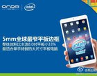 4-rdzeniowy procesor 64-bitowy procesor 8-calowy wyświetlacz 9.7-calowy wyświetlacz android 4.2 jelly bean Intel Atom Bay Trail T