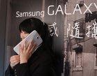 Samsung szykuje drugą generację Galaxy Tab E 8.0