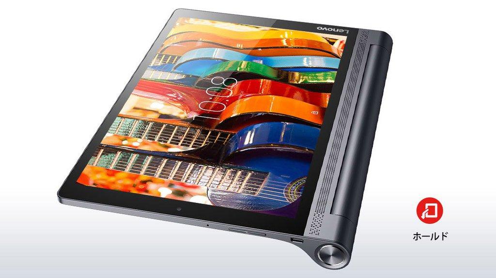 Lenovo YOGA Tab 3 Pro z pikoprojektorem stał się właśnie jeszcze lepszy